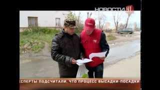 видео Договор подряда на строительство жилого дома (коттеджа)