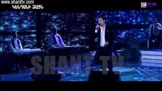 Arena Live/Arman Khachatryan 10.06.2017