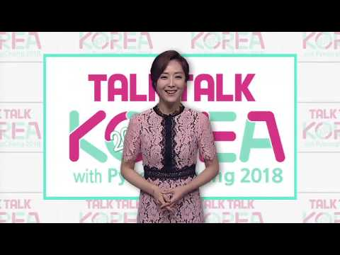 All about Talk Talk Korea 2017 with PyeongChang contest