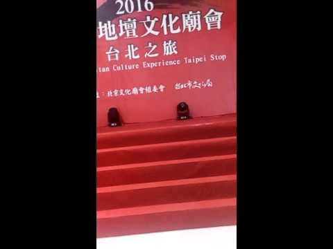 Upn-Taipei news-02-19