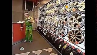 Автосоветы бывалых: Выбираем размер диска.(, 2012-02-08T15:59:16.000Z)