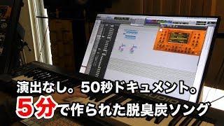 エステーQ https://www.st-sendenbu.com/