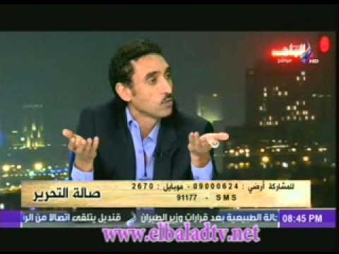 برنامج صالة التحرير تقديم عزة مصطفى حلقة يوم الأربعاء 5-6-2013