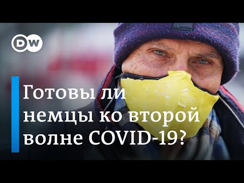 Вторая волна пандемии коронавируса? Чего ждать и помогут ли маски и мобильное приложение?