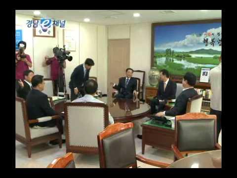 경남은행, 신용보증재원에 10억 특별출연금 전달