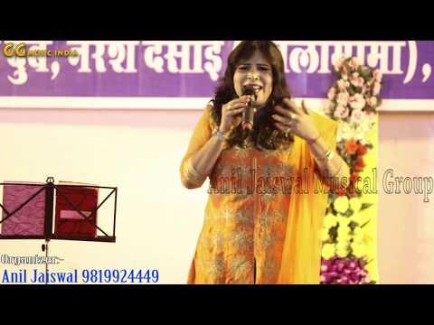 Full HD रंगा रंग लाइव सांग, भोजपुरी हंगामा By इंदु सोनाली, New Stage Show