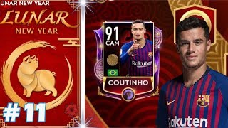COUTINHO w LUNAR NEW YEAR! | FIFA MOBILE 19 #11