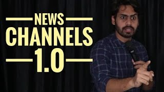 Indian News channels 1.0    Stand-up comedy   DKC   Harish A Tiwari