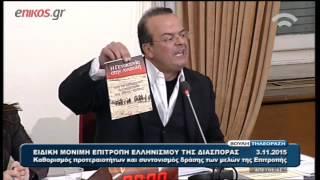 Τριανταφυλλίδης: Ο Φίλης σφάλλει πολιτικά και επιστημονικά