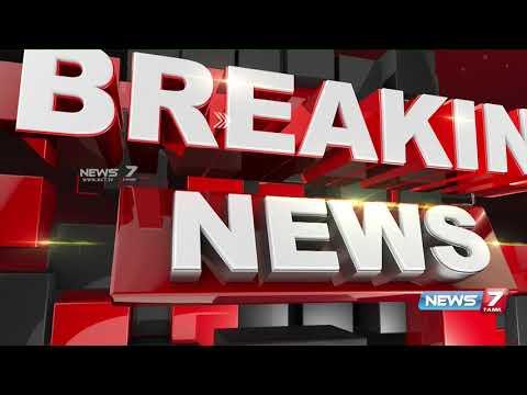தமிழகத்தில் லோக் ஆயுக்தா உறுப்பினர்கள் நியமனத்திற்கு விதித்த  தடையை நீக்கியது உச்சநீதிமன்றம்.!     Subscribe➤ https://bitly.com/SubscribeNews7Tamil  Facebook➤ http://fb.com/News7Tamil Twitter➤ http://twitter.com/News7Tamil Instagram➤ https://www.instagram.com/news7tamil/ HELO➤ news7tamil (APP) Website➤ http://www.ns7.tv    News 7 Tamil Television, part of Alliance Broadcasting Private Limited, is rapidly growing into a most watched and most respected news channel both in India as well as among the Tamil global diaspora. The channel's strength has been its in-depth coverage coupled with the quality of international television production.
