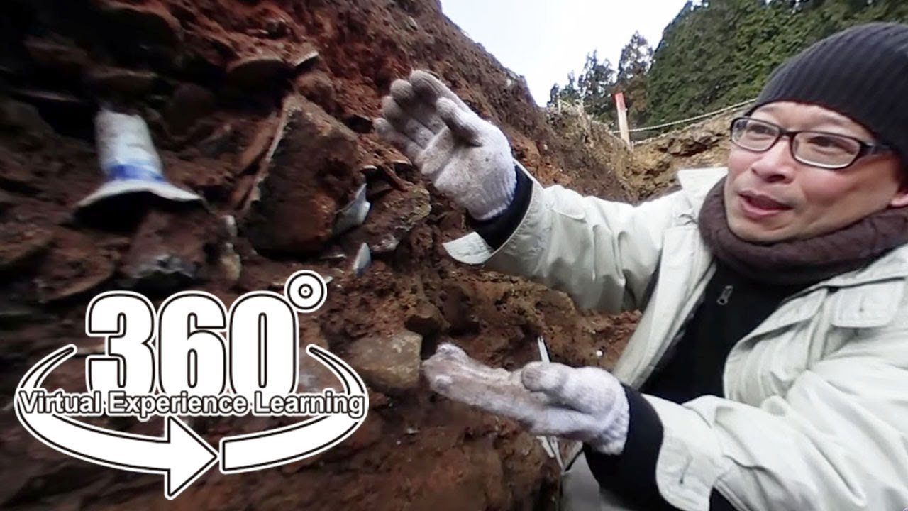 【360°】中尾上登窯跡 | 長崎県東彼杵郡波佐見町 発掘調査
