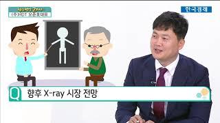 한국경제TV 20190510