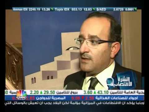Business & Investment in Qatar - New York (Ahmad Al Nuaimi IV)