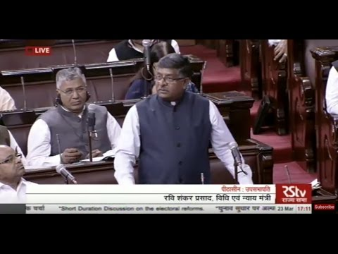 Clarifications & Law Minister Ravi Shankar Prasad's Reply| Electoral Reforms