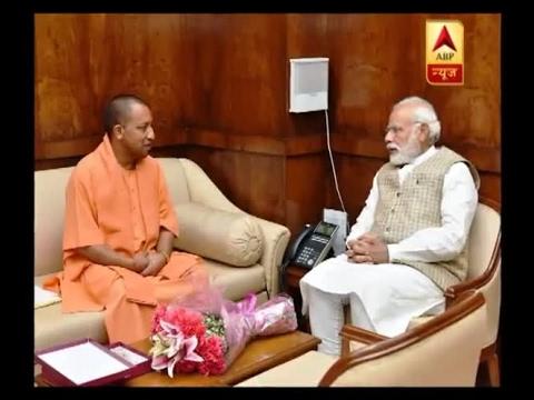 UP CM Yogi Adtiyanath meets PM Modi, PMO shares photo on Twitter