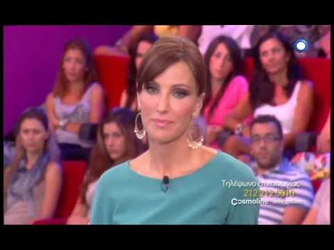 ισπανικό πορνό κανάλι