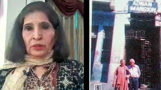 Veena Shringi about Dada Thakur Chawla - Sindh Jyoon Yadgiriyun