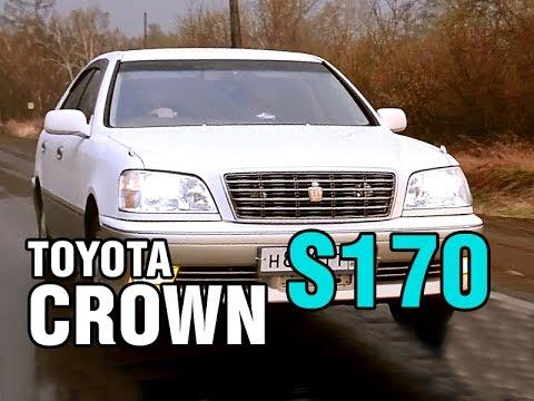 Самый практичный Краун Toyota CROWN, 1999 2003, 1JZ, обзор