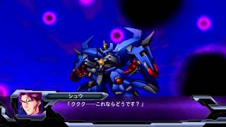 Super Robot Taisen Original Generation Dark Prison : Granzon attack compilation