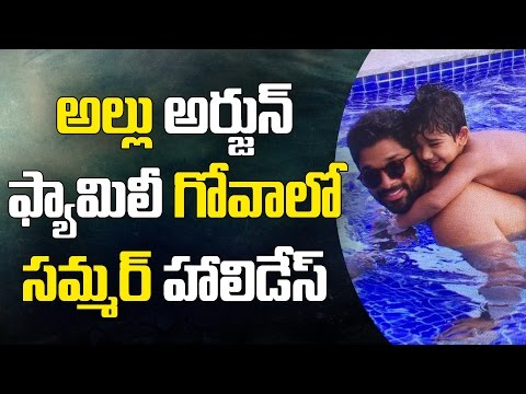 Allu Arjun Son Ayaan birthday celebration with sister Arha || Allu Ayaan || #AlluArjun || #AlluAyaan
