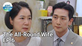 The All-Round Wife   국가대표 와이프 EP.6   KBS WORLD TV 211018