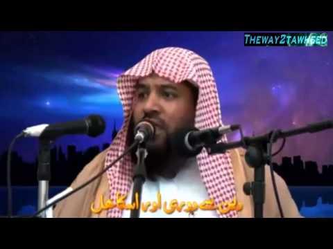 Hanafi Aur Qabroo Ki Pooja ᴴᴰ  - Sheikh Meraj Rabbani ......