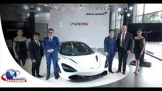 """เปิดตัว """"McLaren 720S"""" คันแรกในเมืองไทย - รายการโลกรถยนต์"""