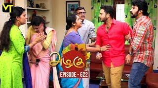 Azhagu - Tamil Serial | அழகு | Episode 622 | Sun TV Serials | 05 Dec 2019 | Revathy | Vision Time
