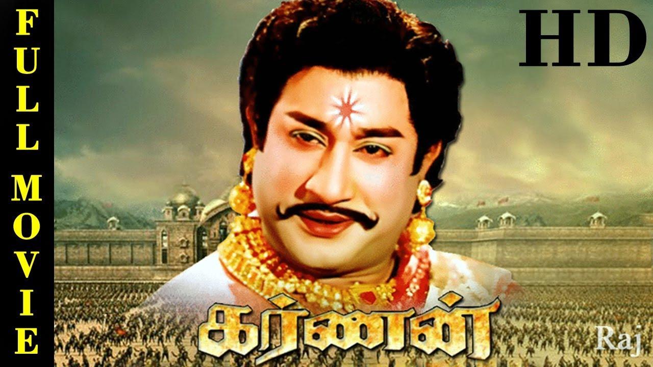 Karnan Full Movie HD | Shivaji Ganesan, Savithri, Ashokan, NTR | Old Tamil  Movies Online