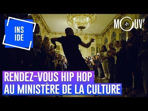 Rendez-vous Hip Hop S'incruste Au Ministère De La Culture #INSIDE