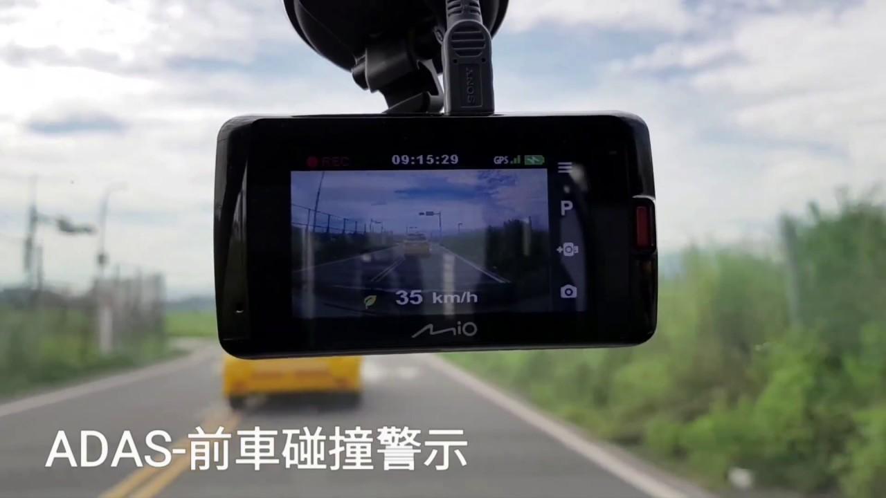 Mio MiVue™ 792 行車記錄器_ADAS-前車碰撞警示 - YouTube