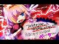 魔法少女リリカルなのは /鉄槌の騎士ヴィータ Magical girl lyrical Nanoha /Vita【Ibis paint】