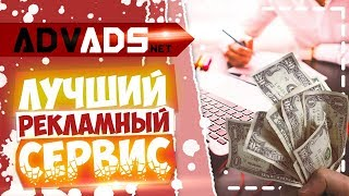 Как заработать биткоин без вложений? Криптовалюта за просмотр рекламы. Обзор adBTC