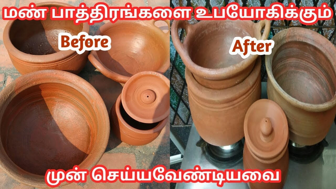 How to seasoning the mud pots before first use in Tamil