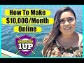 """25 Dollar 1Up Review """"How To Work From Home 2018"""""""