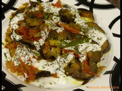 Bourani Banjan (Afghan style Eggplant) Veggie Dish