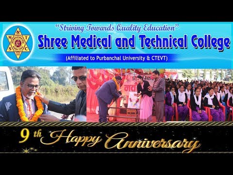 9th Anniversary Shree Medical and Technical College part 2