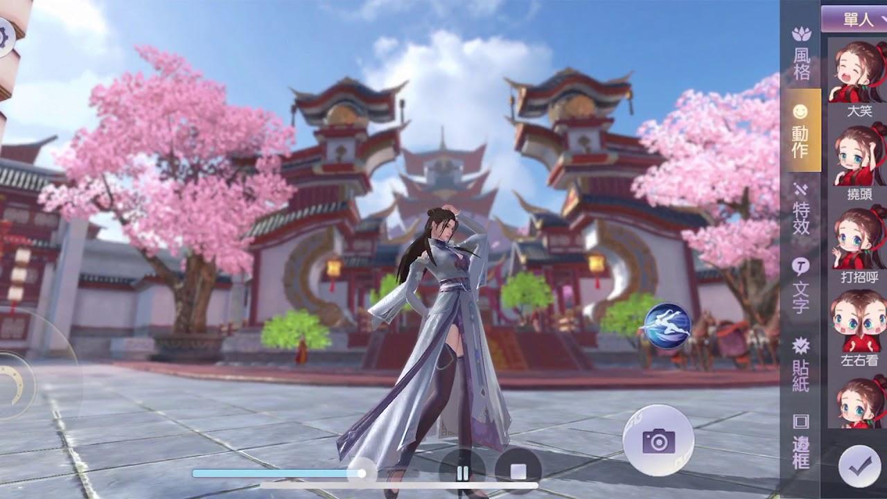 絕美武俠3D愛情手遊巨作《烈火如歌》-首波核心玩法宣傳影片 - YouTube
