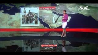 نادين خماش تعرض مؤخرتها السمراء المثيرة للجنس