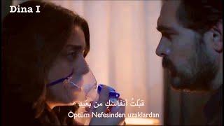 Seher & Yaman سحر و يامان II Mustafa Ceceli & Ekin Uzunlar - Öptüm Nefesinden مترجمة Resimi