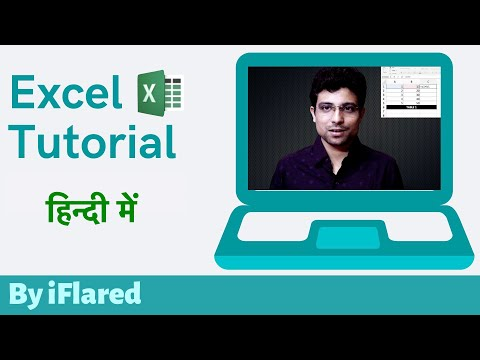 EXCEL TUTORIAL   PART-I  BASIC INTRODUCTION