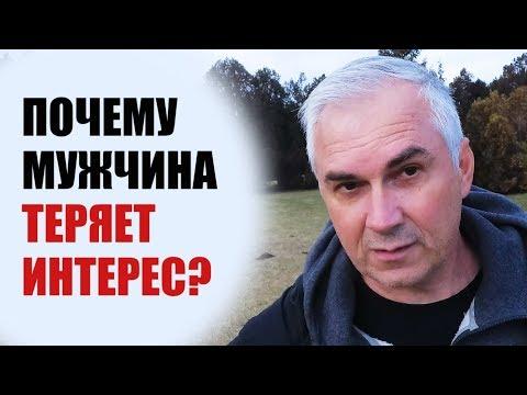 Почему мужчина исчез без объяснений? Александр Ковальчук