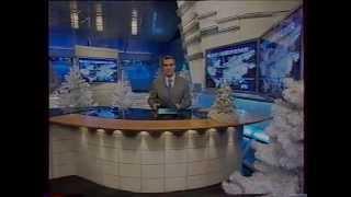 Время (Первый канал, 05.01.2005) Начало выпуска