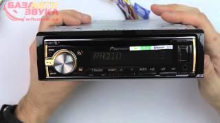 Автомагнитола Pioneer DEH-X5800BT с функцией Bluetooth