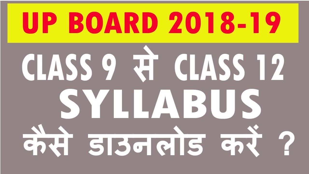 up board syllabus 2018-19, up board new syllabus 2018-19,up board syllabus  of class 12th chemistry