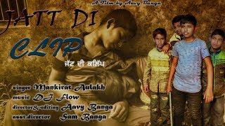MANKIRAT AULAKH - JATT DI CLIP (Full Song) || UN || AAVY BANGA