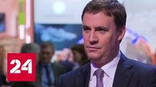 Дмитрий Патрушев: 'Россельхозбанк' вложит в бизнес более триллиона рублей за год
