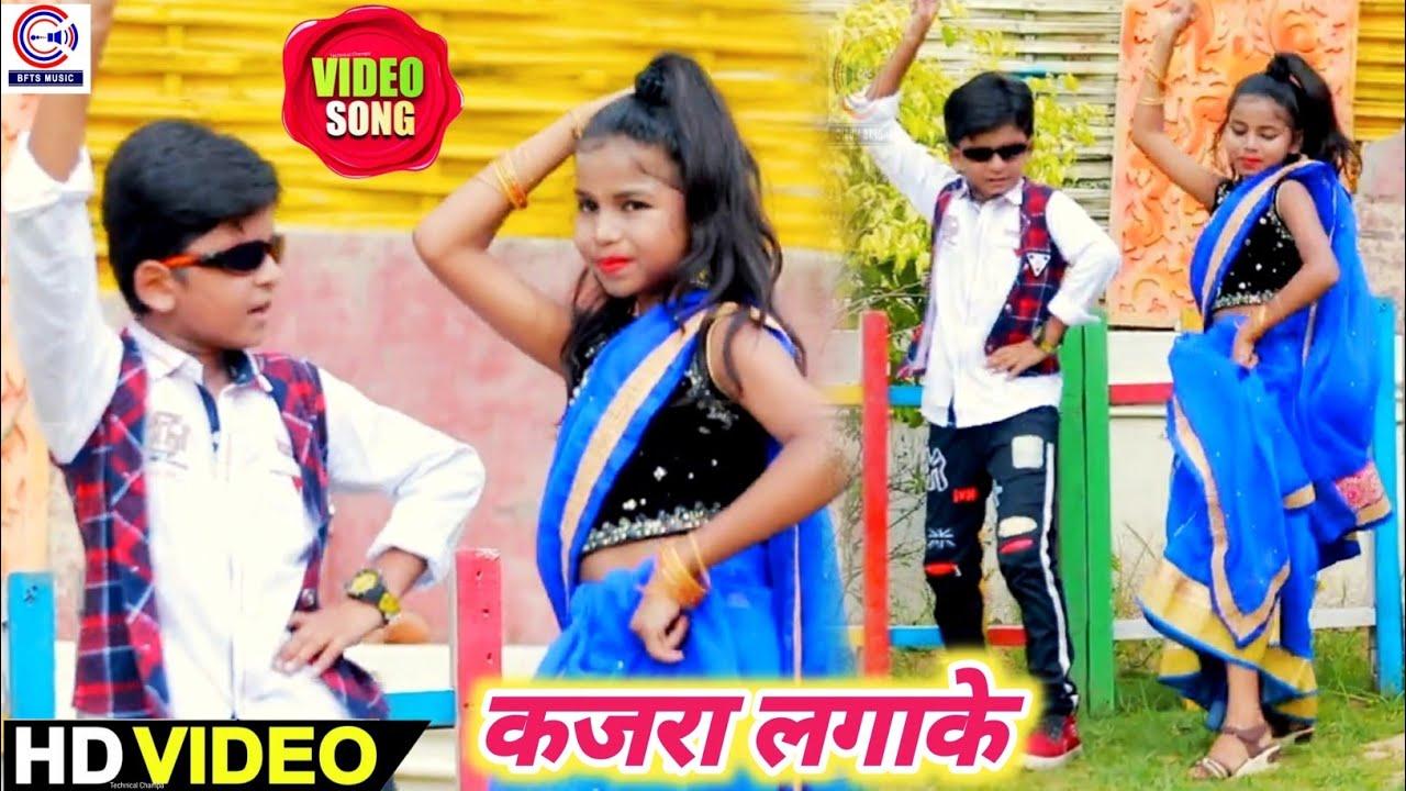 #VIDEO - कजरा लगाके \Ansh Babu और Jiya Bharti का New डांस मुकाबला मगही गीत~Bhojpuri Maghi Song 2020