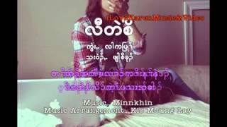 karen song Telephone by Pla Soe Ku