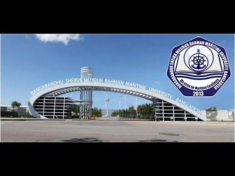 BSMRMU-বাংলাদেশে একমাত্র মেরিটাইম ইউনিভার্সিটি-Bangabandhu Sheikh Mujibur Rahman Maritime University